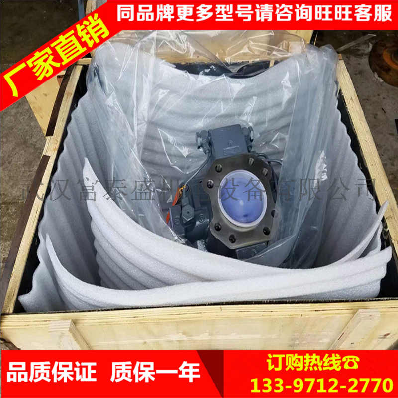 斜轴泵A7V160EP1RZGMO