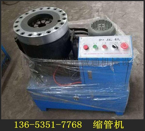 天津和平区建筑钢管缩管机空心管对焊机便宜