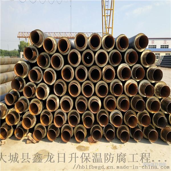 昌吉鑫金龍DN250/273硬質聚氨酯塑料預製管 聚氨酯硬質發泡預製管