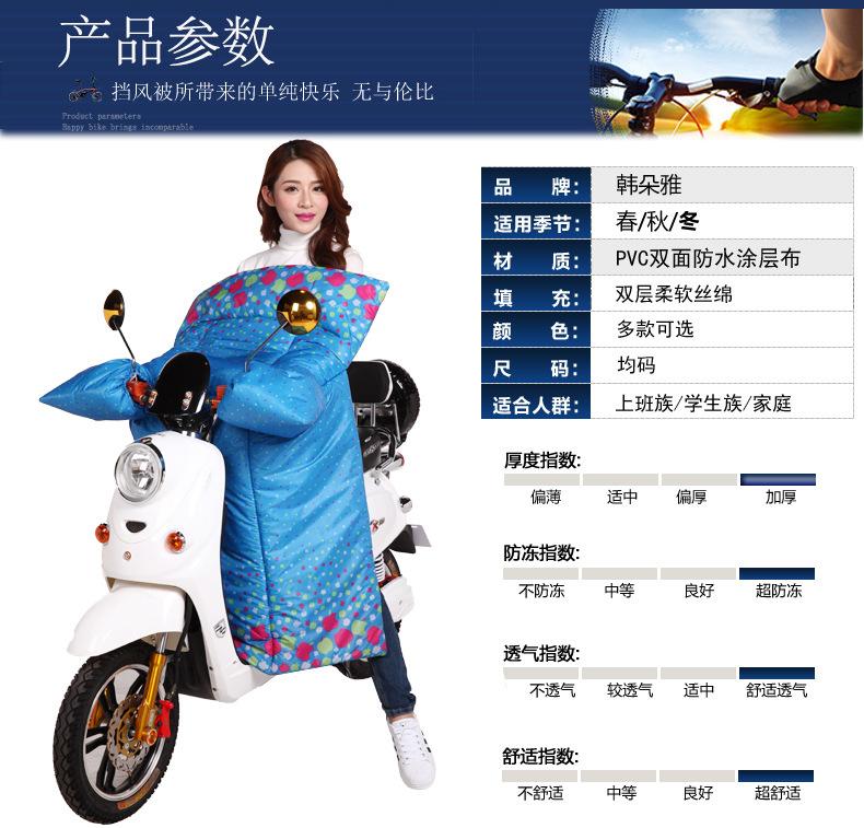 摩托车挡风棉被罩江湖地摊赶集产品多少钱