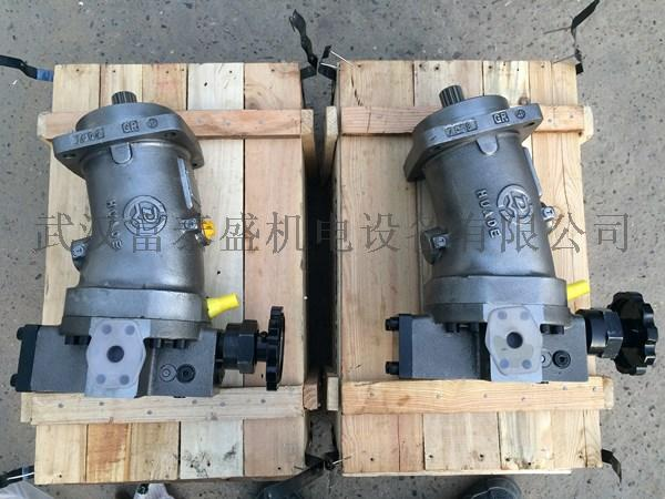 Y-A7V117DR1RPF00 斜轴式柱塞泵厂家