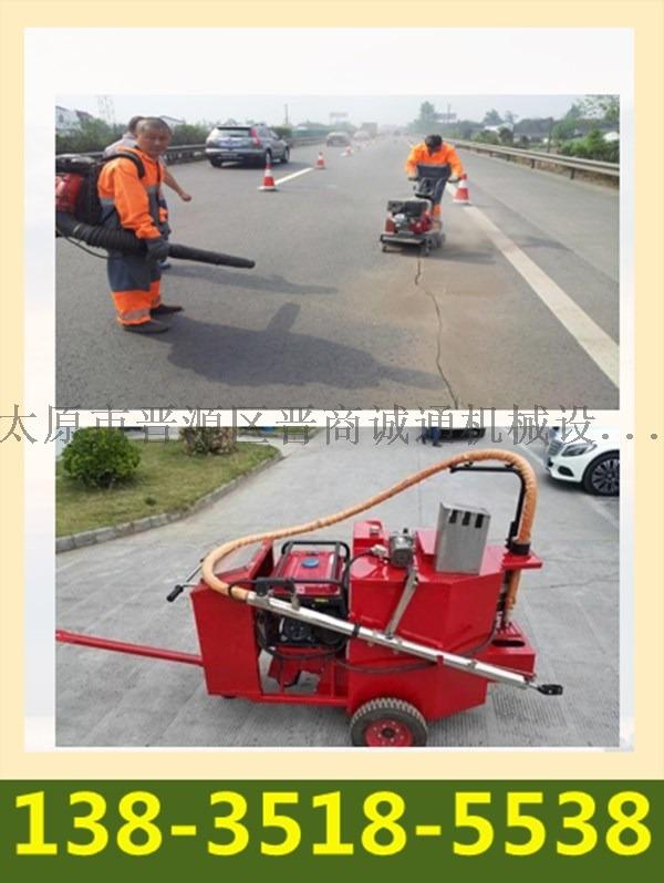甘肅路面補料機智慧灌縫機