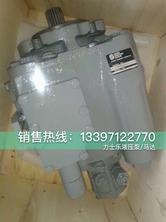 徐工混凝土泵车主油泵A4VG140德国