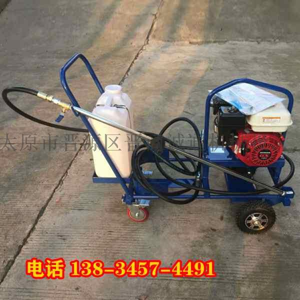 重庆奉节县沥青路面洒布机乳化沥青胶乳优质商家