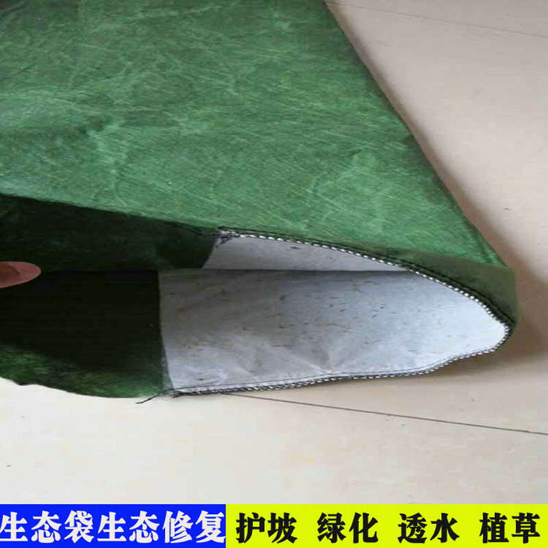 透水绿化袋,宁夏坑老化袋