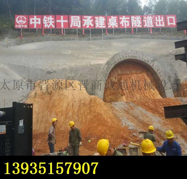 上海南市區砂漿噴漿機雙料斗自動上料噴漿如何選購