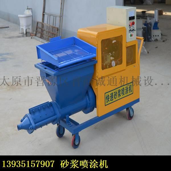 石景山区防水料喷涂机腻子粉喷涂机