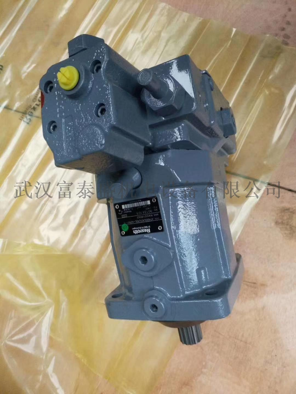 【供应】A11VO145LE2S/11R-NSD12K17液压泵