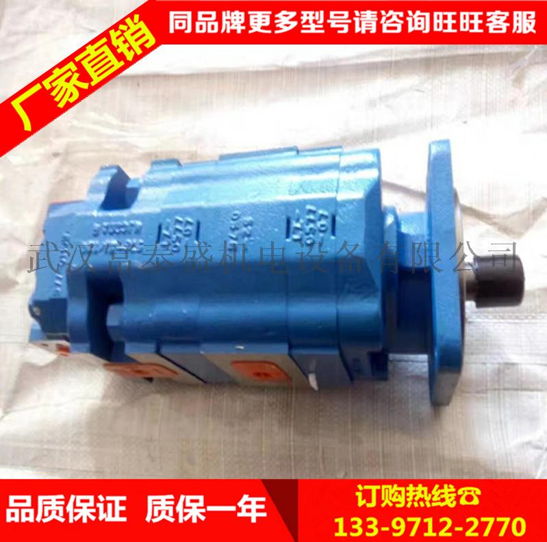 11W0020齒輪馬達M7600-F80NK767??6G-1