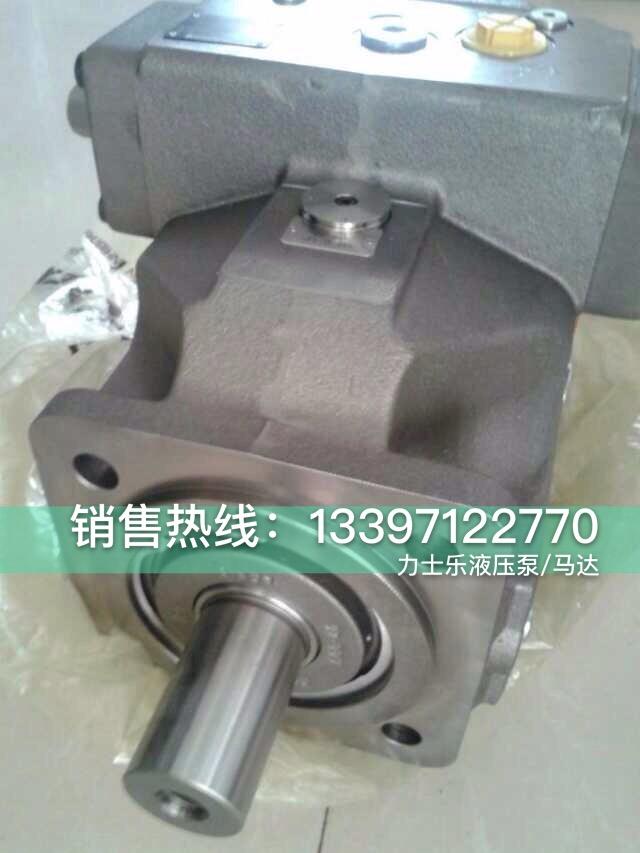 中联混凝土泵车主油泵A4VG250德国