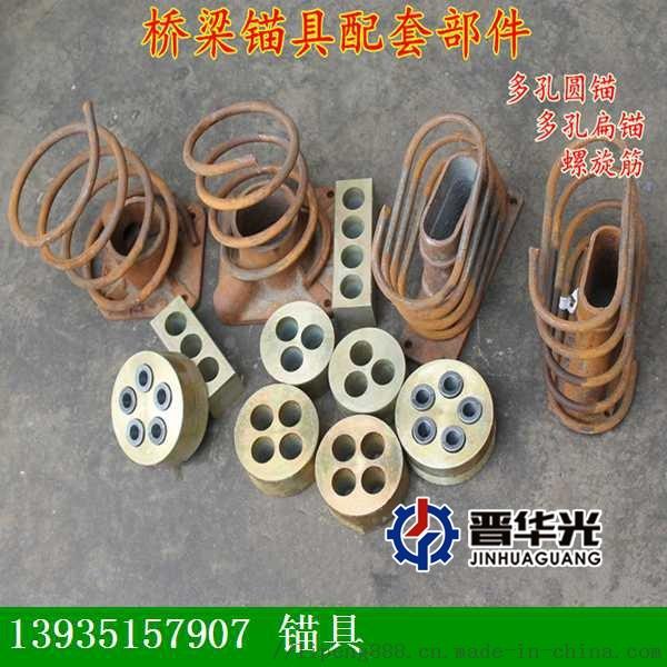 一次性錨具銅陵市四件套錨具廠家出售