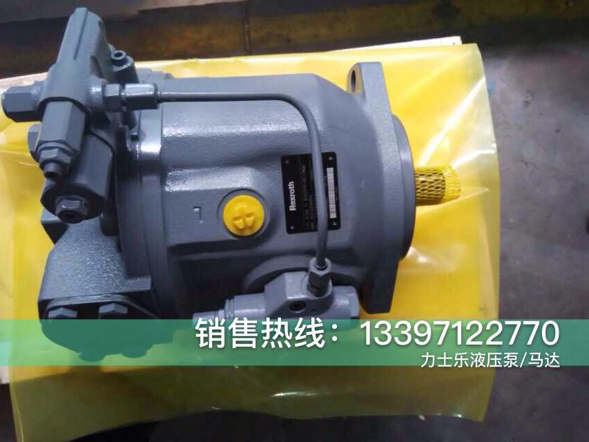 矿上煤机液压主油泵A11VO145德国