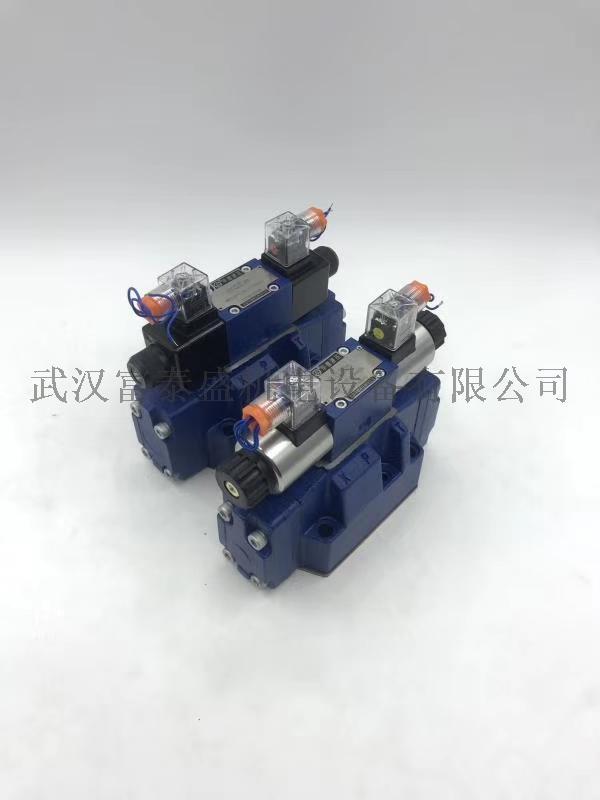 批发4WE10M30/CW220N9DLS液压阀