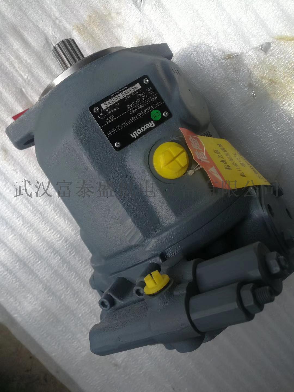 【供應】A6VM200EP2/63W-VAB010B液壓泵