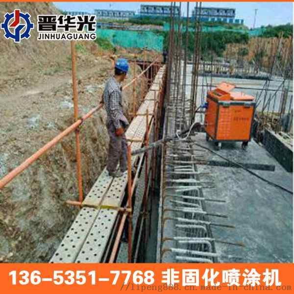 青海玉樹製造商非固化保溫噴塗機非固化瀝青加熱噴塗機