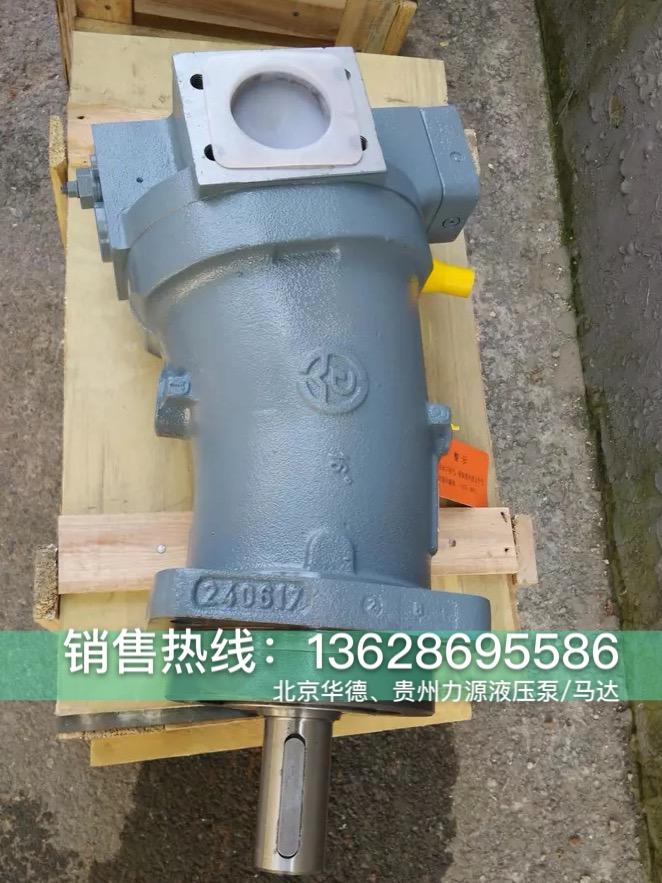 A7V斜轴柱塞泵A7V107LV1RZFOO