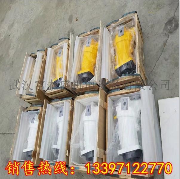 臂架泵主泵A11VLO190LRDH2/11报价