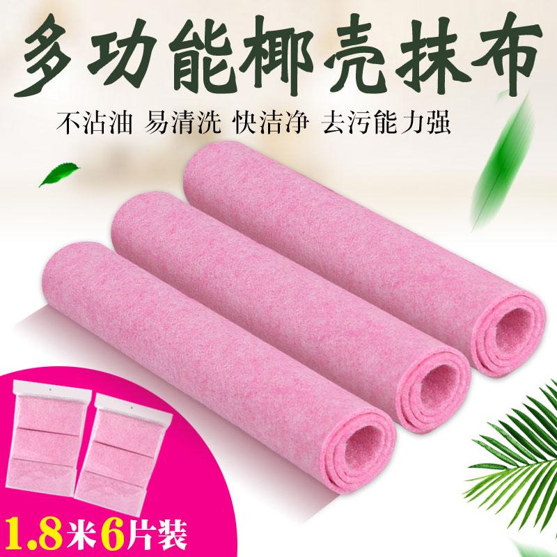 抹布厨房清洁用木浆棉