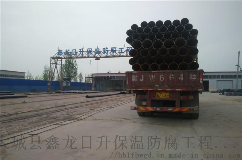 聚氨酯保温螺旋管DN600/6309黑皮子聚氨酯保温管