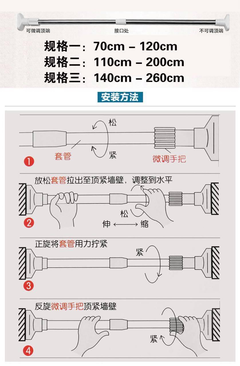 擺地攤熱銷產品強力伸縮杆不鏽鋼晾衣杆免打孔掛衣杆浴簾杆廠家
