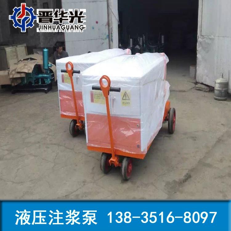 陝西地基下沉注漿機7.5KW液壓注漿泵現貨供應