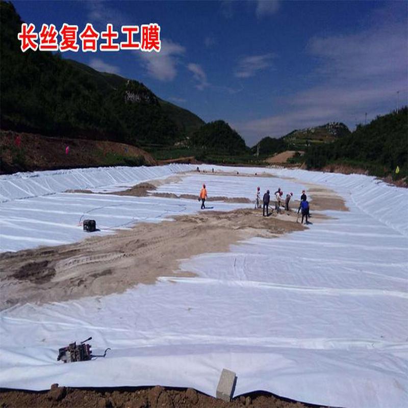 350克防水土工布厂家