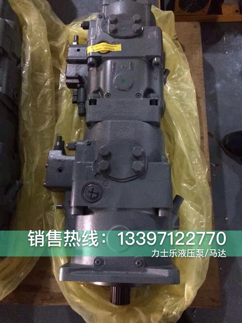 中联混凝土泵车主油泵A4VG140德国
