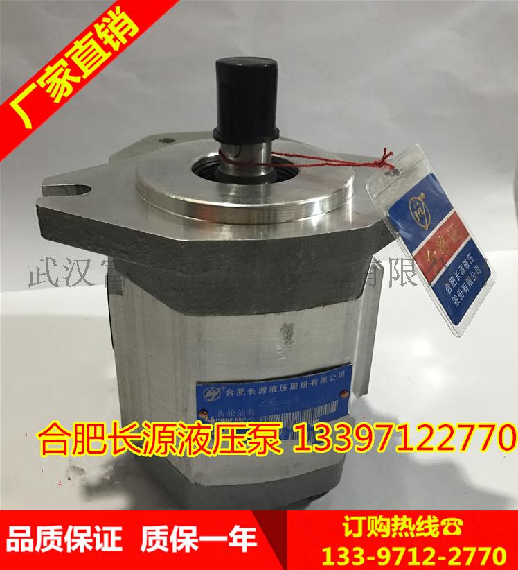 合肥长源液压齿轮泵H2000#1-3T转向器修理包BZZ-125A(26*33*3.5)