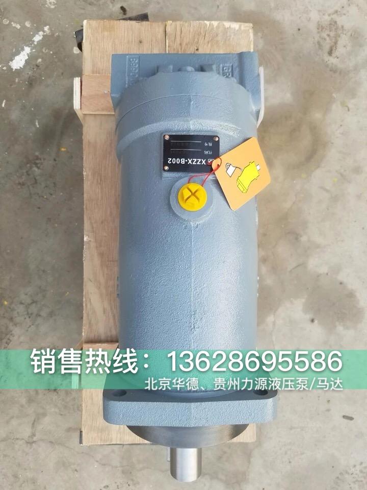 A7V40LV1LPFOO斜轴泵A7V40LV1RPFOO