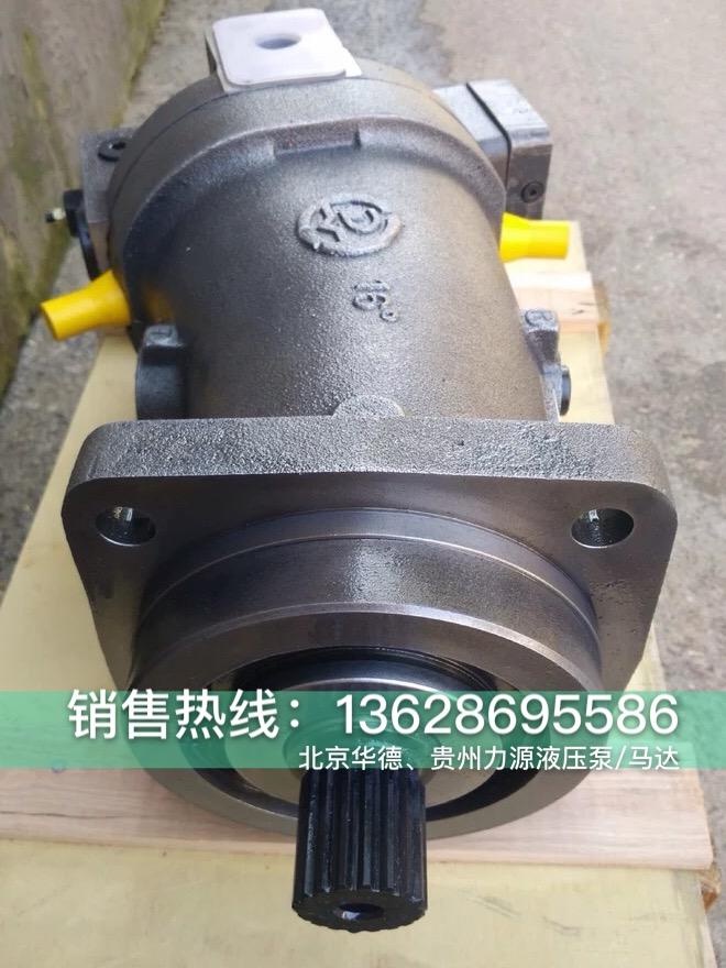 A7V107LV1LZFOO斜轴泵A7V107LV1RZFOO