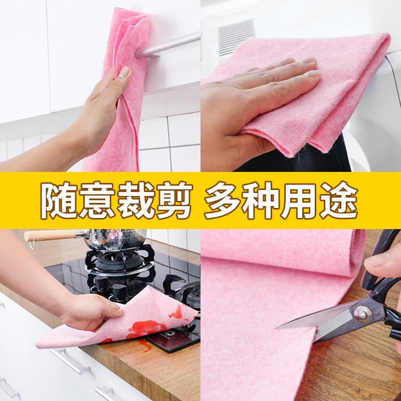 廚房家務清潔布抹布