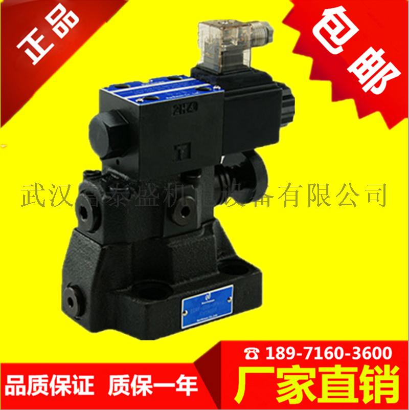 供應HED410H/35Z14壓力繼電器電磁閥/壓力閥
