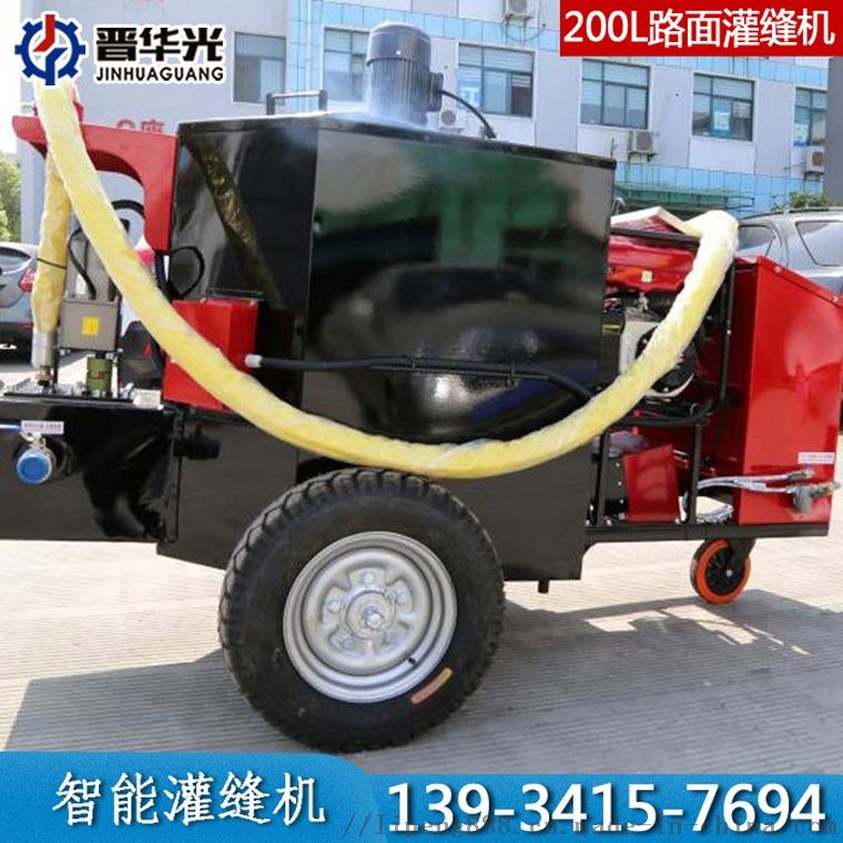 河南焦作市路面灌縫機-100L道路裂紋填縫機