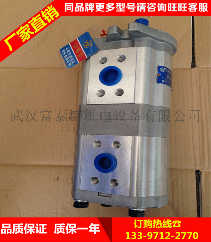 CBKP修理包-密封圈CBP80/40/40-BTH三进三出齿轮泵