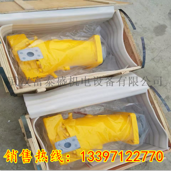 A2F80R2P3定量液压泵厂家