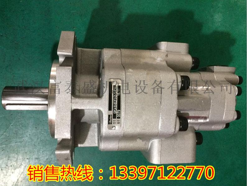 【批发】BZCLY400CCA车装两用水井钻机   齿轮油泵