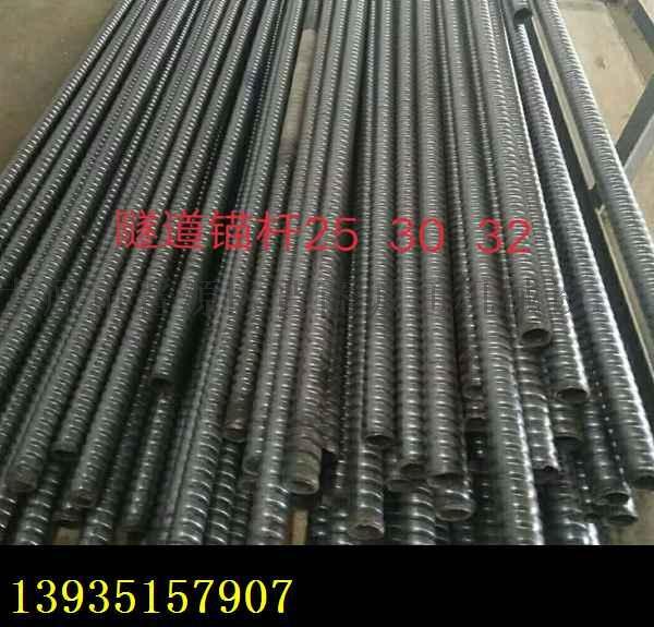 22砂浆锚杆重庆渝北区隧道用螺纹钢砂浆锚杆厂家推荐