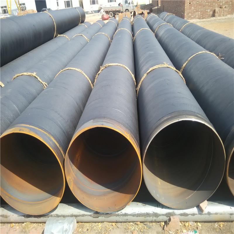 安康 鑫龙日升 一步法聚氨酯保温管dn400/426聚氨酯复合保温管