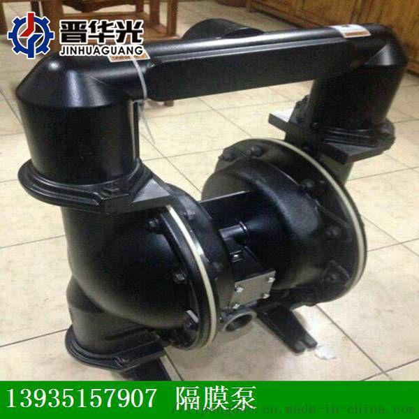 北京北京城區礦用氣動隔膜泵BQG隔膜泵廠家出售