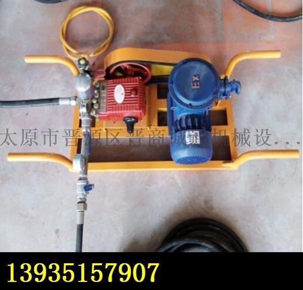 新疆吐鲁番地区阻化泵矿用阻化泵小型便携式阻化泵