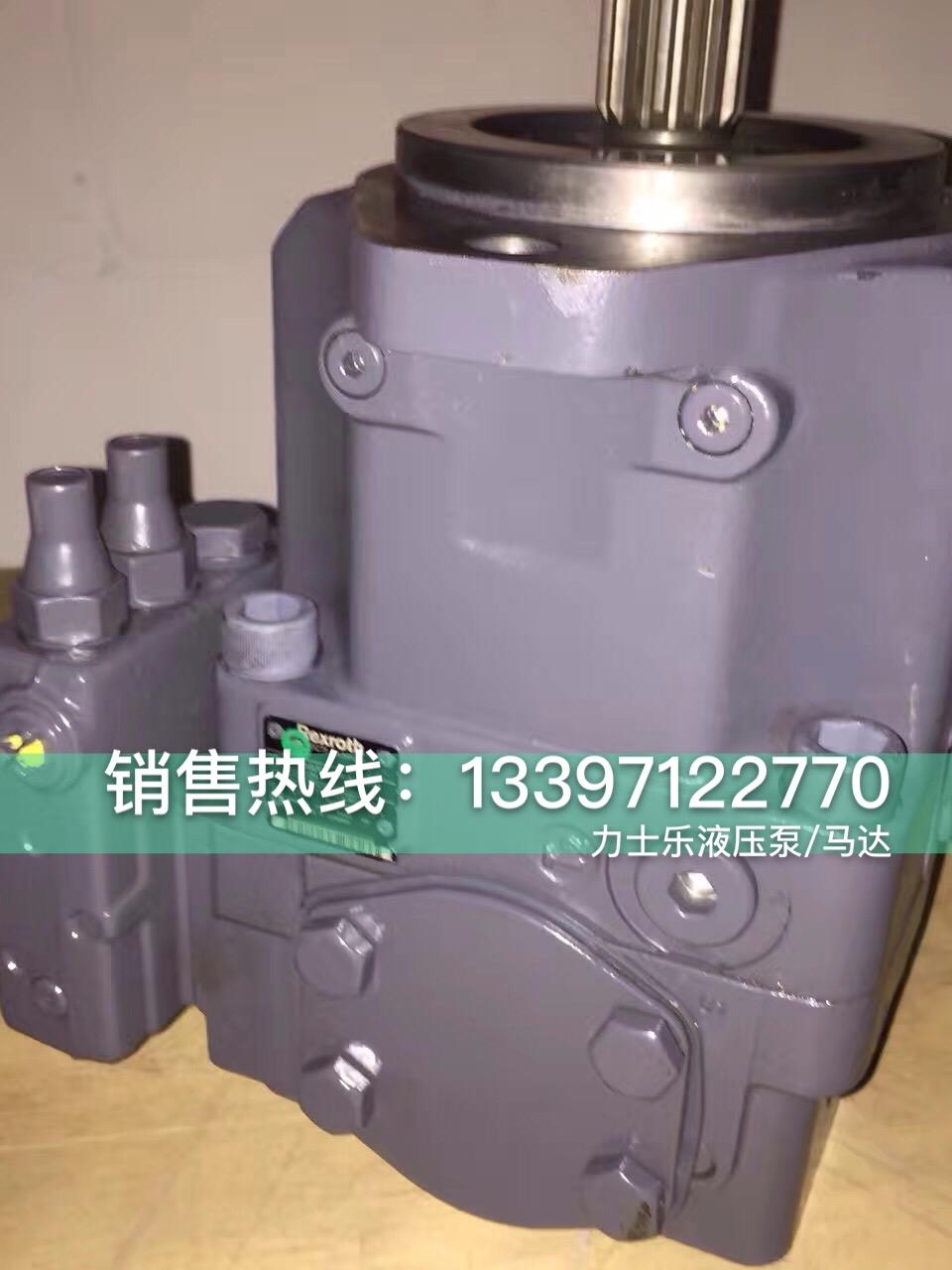 A4VG180EPD41/32L-NTD02F691DP柱塞泵德国