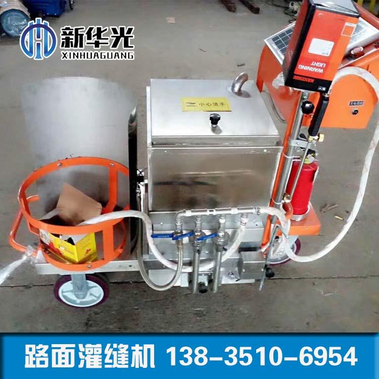 沥青路面灌缝机宜春灌封胶灌缝机