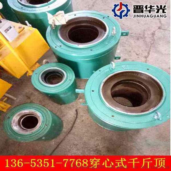 广西钦州市T梁张拉千斤顶液压穿心式千斤顶多少钱一台