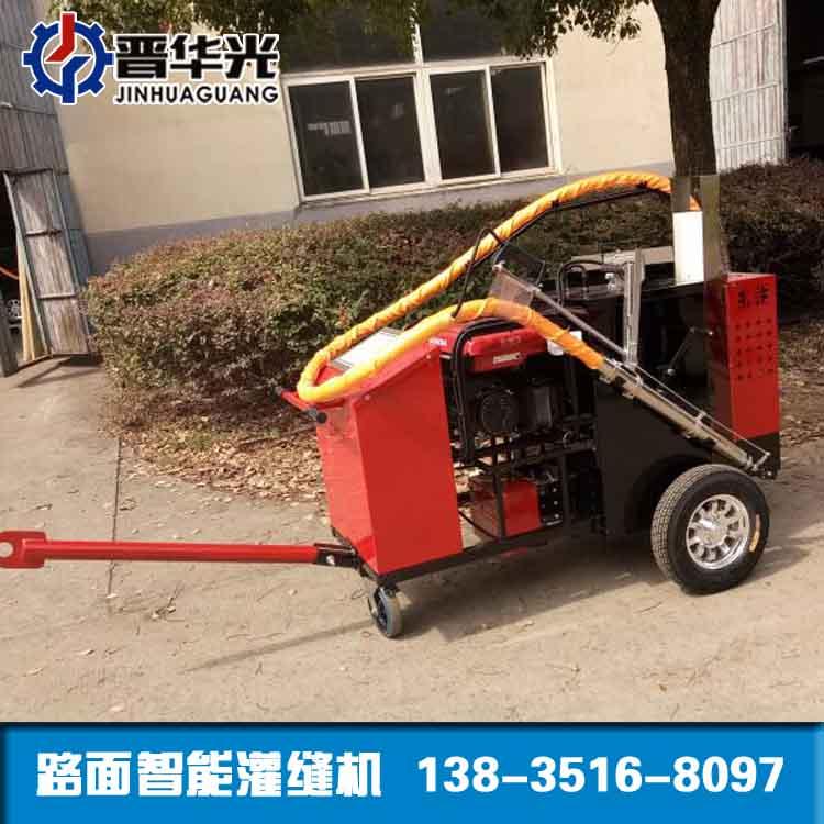 南充液化气加热灌缝机智能灌缝机