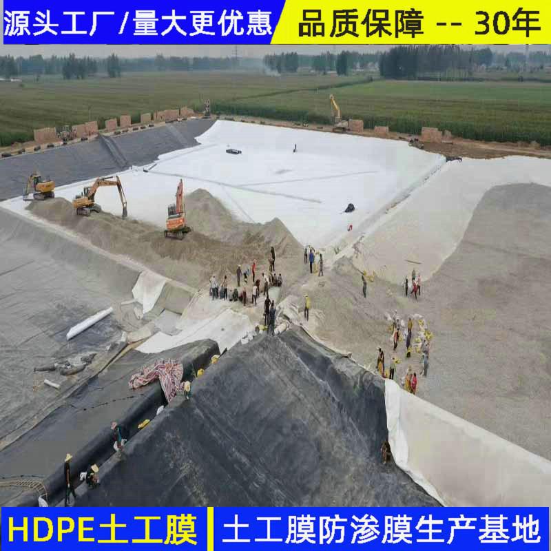 美标1.0HDPE土工膜地下室防渗