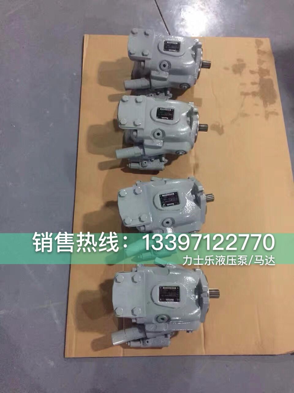 中联混凝土泵车A4VG140主油泵德国