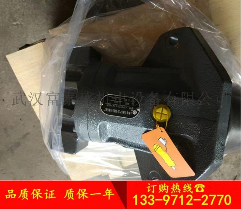 液压柱塞泵【L8V107SR1.2R11H】