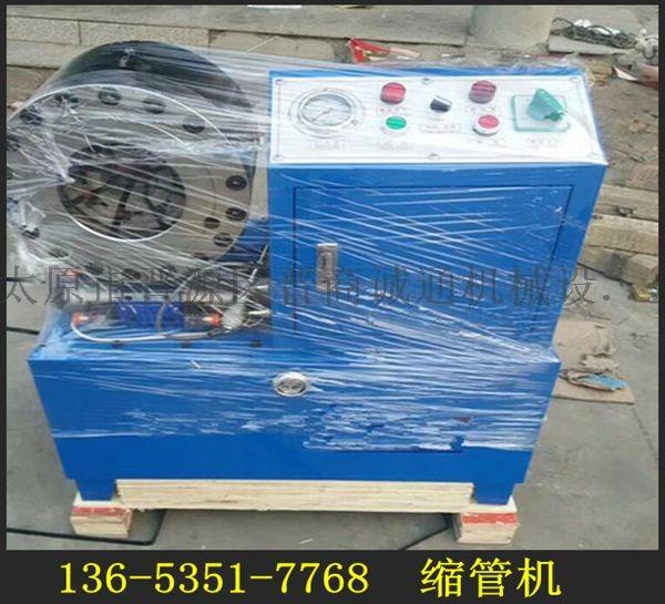 天津河西區新型鋼管縮管機數控鋼管焊接專用