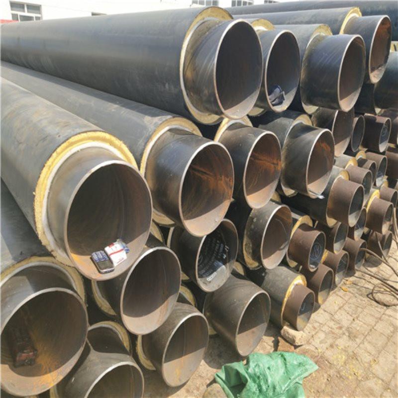 白城 鑫龙日升 聚氨酯直埋保温管钢管dn125/133PPR热水保温管