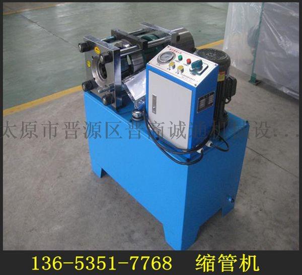 黑龙江双鸭山市缩管机圆钢铁管对焊机厂家直销